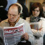 Безработные москвичи не могут встать на учет из-за недоступных сайта и колл-центра