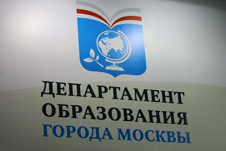 Московский родитель в суде потребовал проверить департамент образования на честность