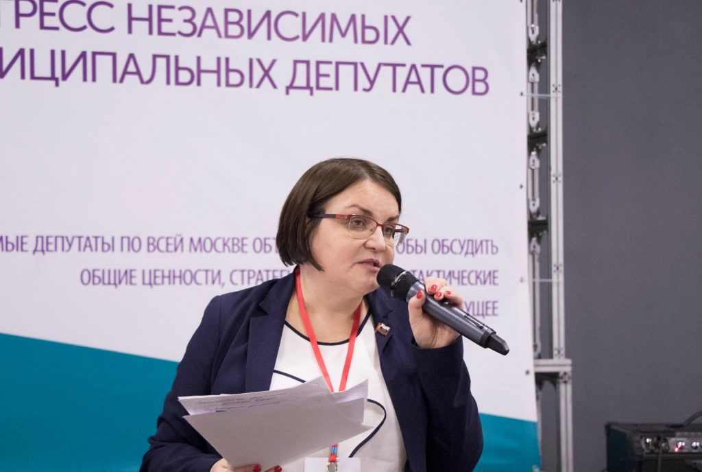 К муниципальному депутату Тимирязевского района Юлии Галяминой пришли с обыском