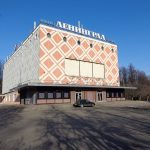 Мы выяснили, кому принадлежит бывший кинотеатр «Ленинград» на Соколе