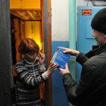 Жителей Тимирязевского района предупреждают о лжегазовщиках