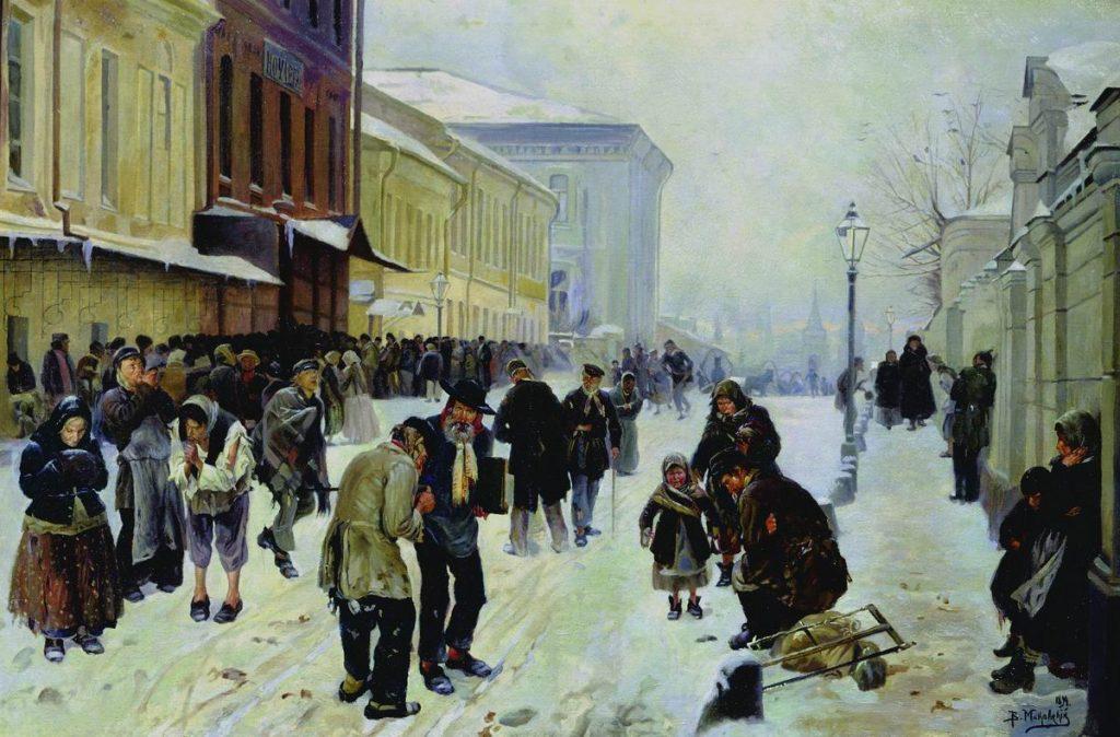 Непарадная благотворительность: история московских ночлежек